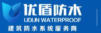 重庆防水工程