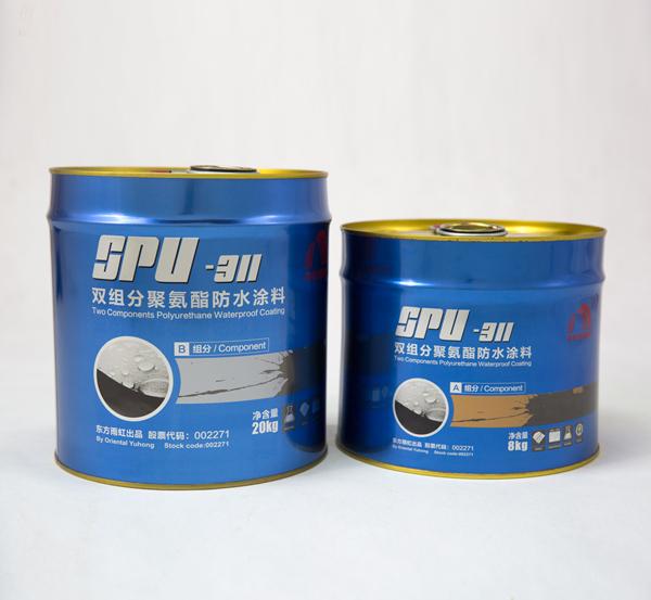 SPU—311双组分聚氨酯防水涂料