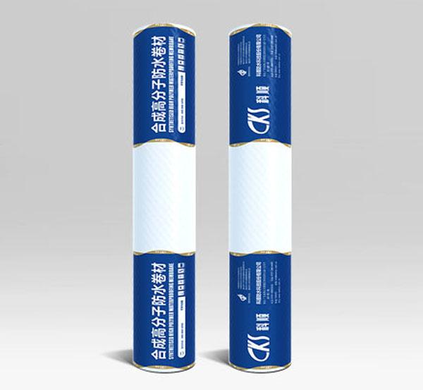 预铺式热塑性聚烯烃(TPO)防水卷材