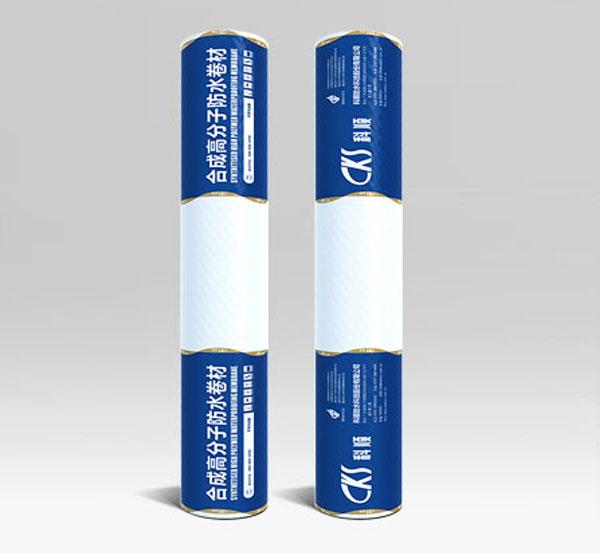 自粘热塑性聚烯烃(TPO)防水卷材