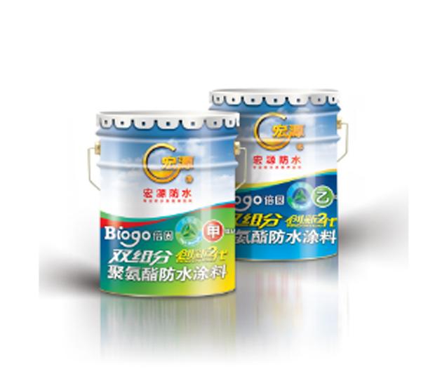 Biogo-D双组分聚氨酯防水涂料
