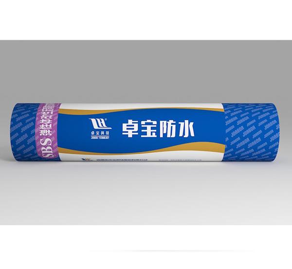 耐根穿刺弹性体(SBS)改性沥青防水卷材