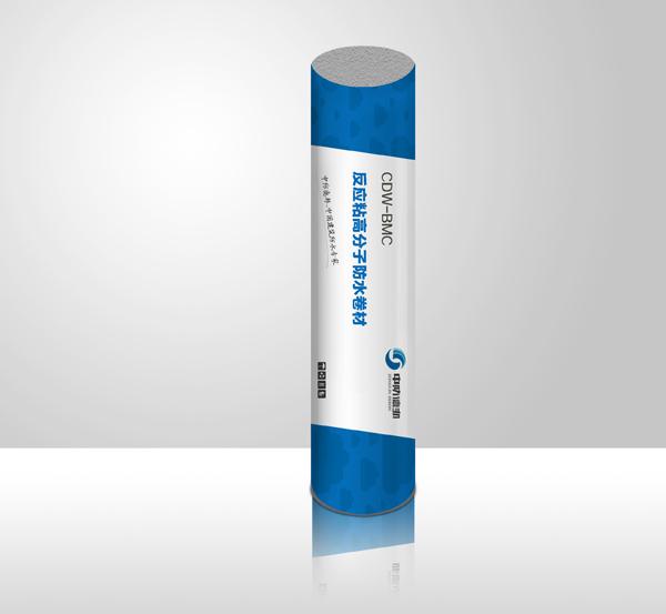 CDW-BMC反应粘高分子防水卷材