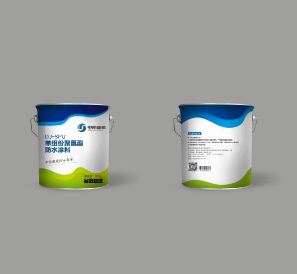 DJ-SPU单组份聚氨酯防水涂料