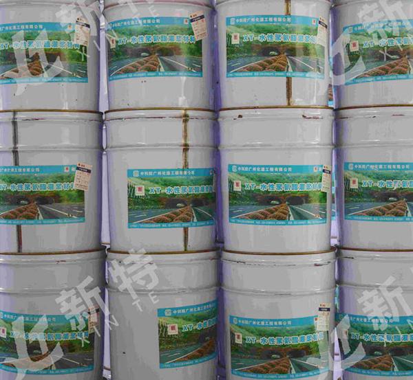 XT204水溶性聚氨酯堵漏灌浆材料