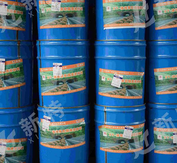XT205油溶性聚氨酯堵漏加固灌浆材料