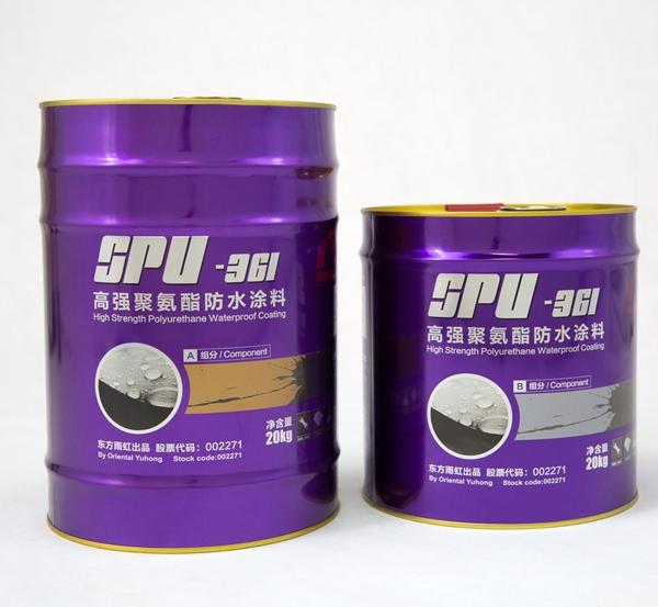 SPU—361高强聚氨酯防水涂料