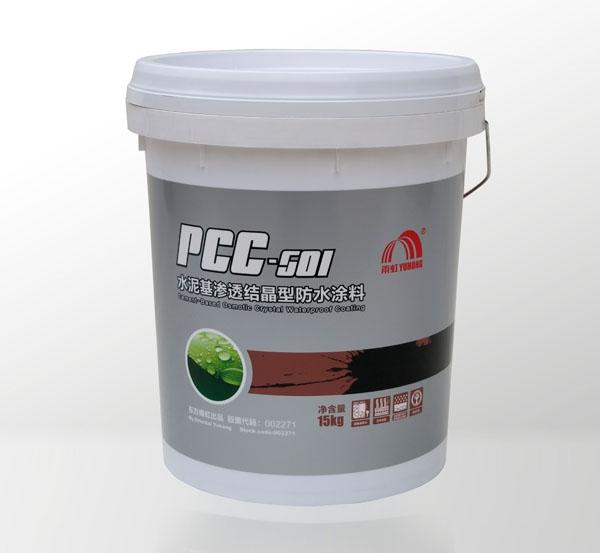 PCC-501水泥基渗透结晶型防水涂料