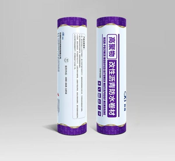 CKS高聚物改性沥青耐根穿刺防水卷材