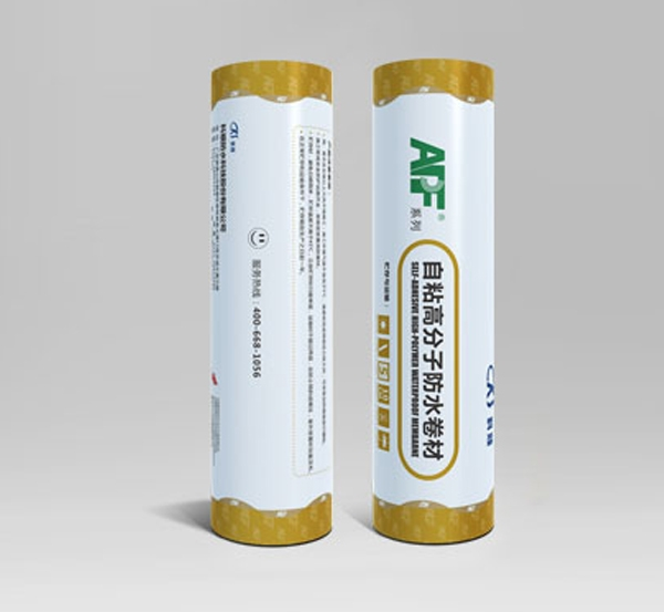APF-P高分子湿铺防水卷材