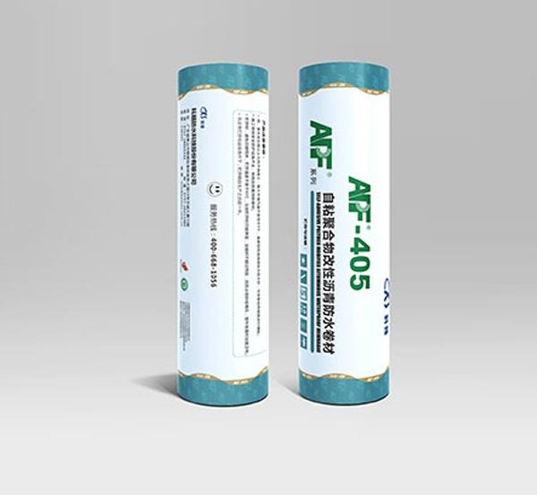 APF-405自粘聚合物改性沥青防水卷材