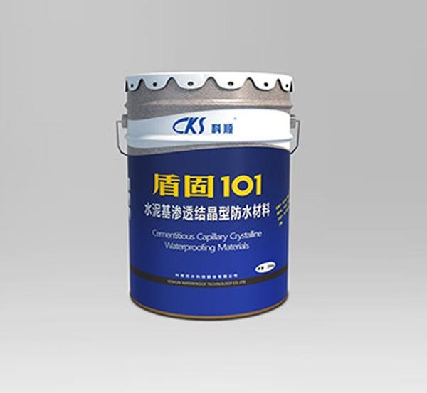 """盾固""""101""""水泥基渗透结晶型防水材料"""
