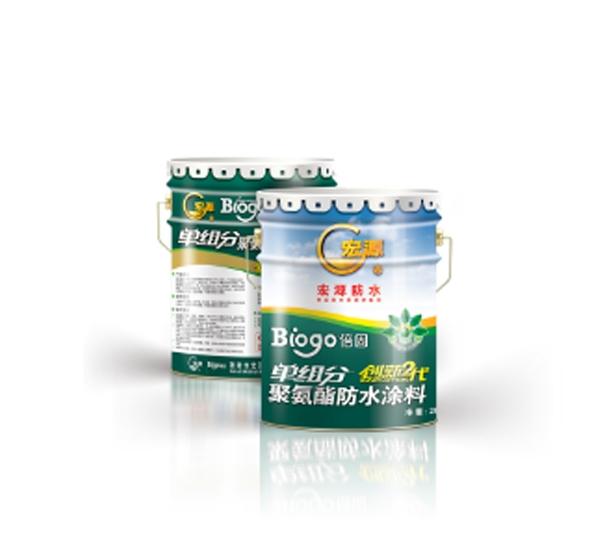 Biogo-S单组分聚氨酯防水涂料
