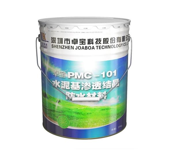 PMC-101水泥基渗透结晶防水材料