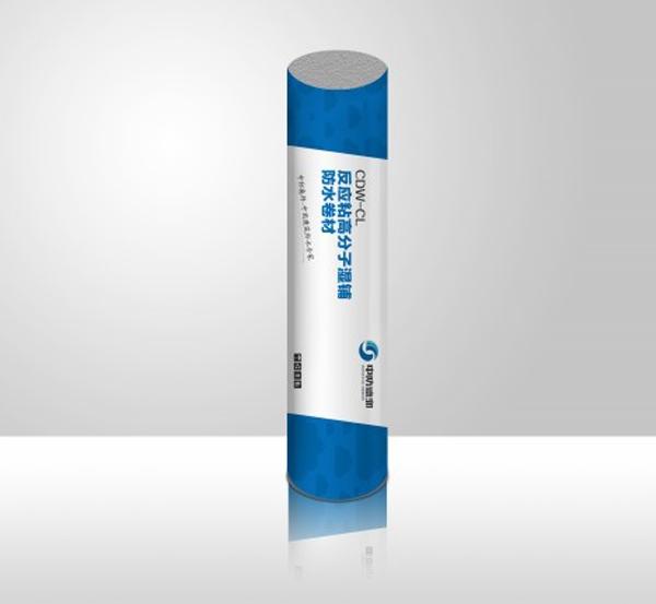 CDW-CL反应粘高分子湿铺防水卷材