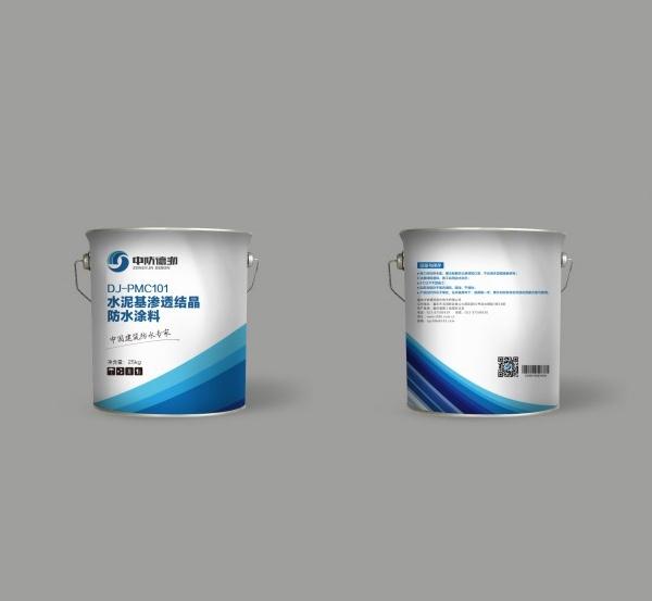 DJ-PMC101水泥基渗透结晶防水涂料