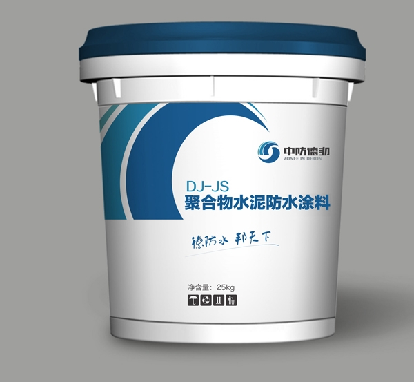 DJ-JS聚合物水泥防水涂料
