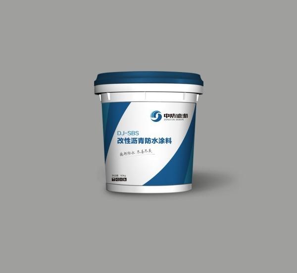 DJ-SBS改性沥青防水涂料