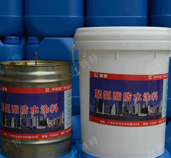 XT206环保型聚氨酯防水涂料