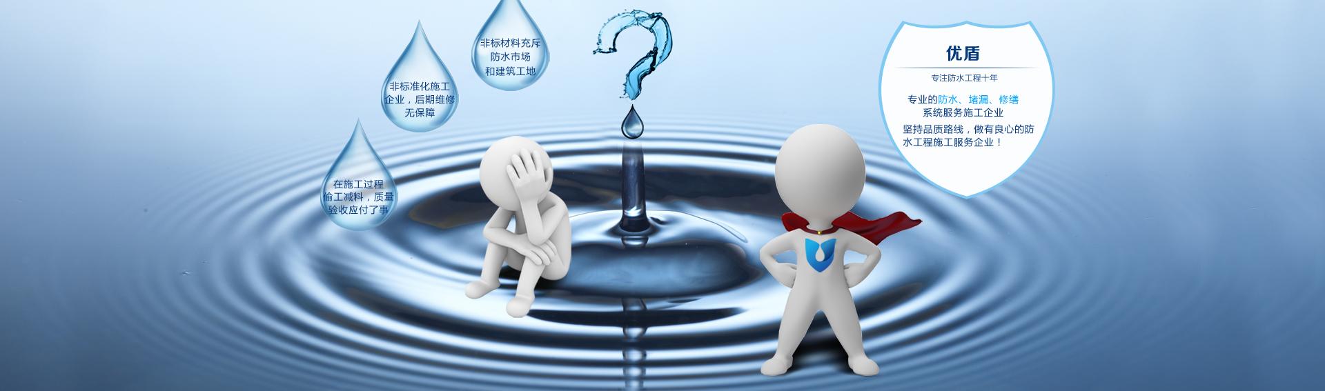 重庆排水工程